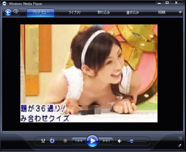小倉優子「笑っていいとも」でかがみすぎて乳首まで出しちゃったお宝映像!